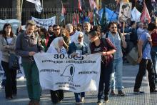 38° Marcha de la Resistencia